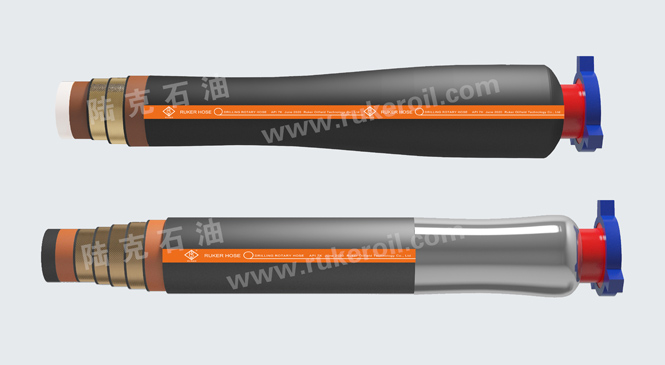 Drilling rotary hose