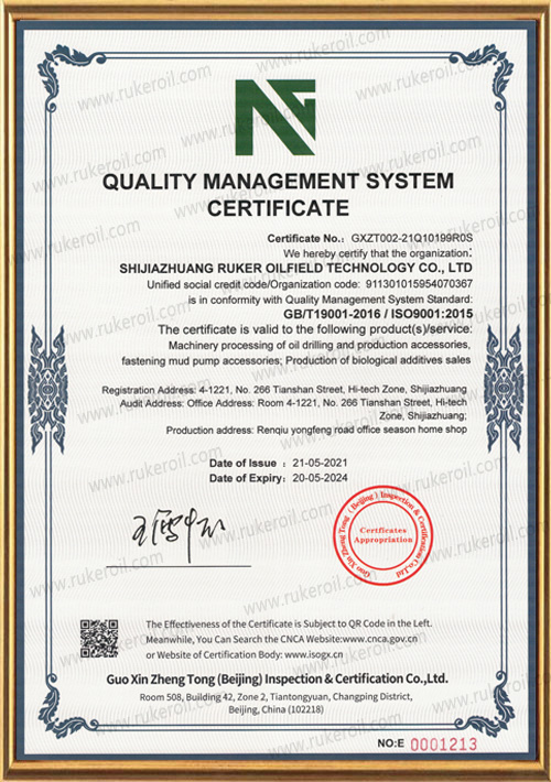 7--ISO 9001