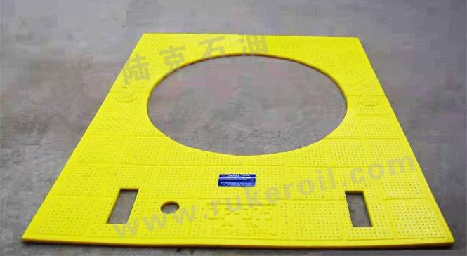 Rotary Table Anti Slip Mat
